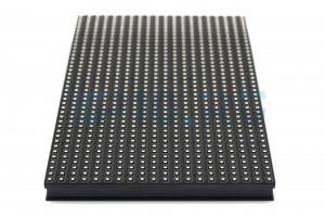 Светодиодный модуль Unilumin уличный TB8 320X160 ECO 6000, TB8OT12, Unilumin