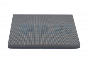 Светодиодный модуль Unilumin интерьерный TB1.86 240X240, TB18IN11, Unilumin