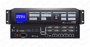 VDWALL LVP609